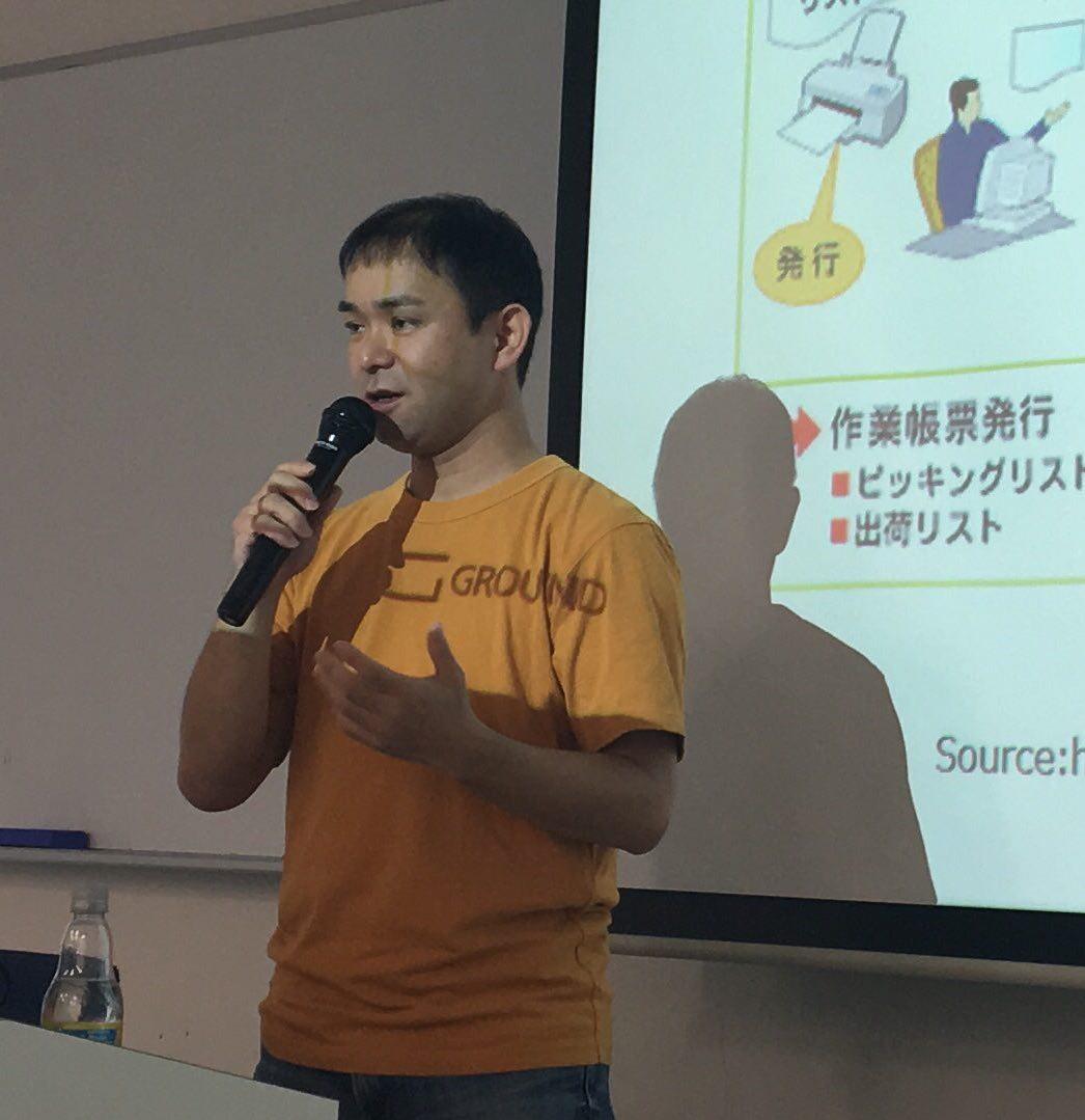 流通経済大学流通情報学部の産学連携プログラム IoTロジスティクス実践講座にて講義を実施