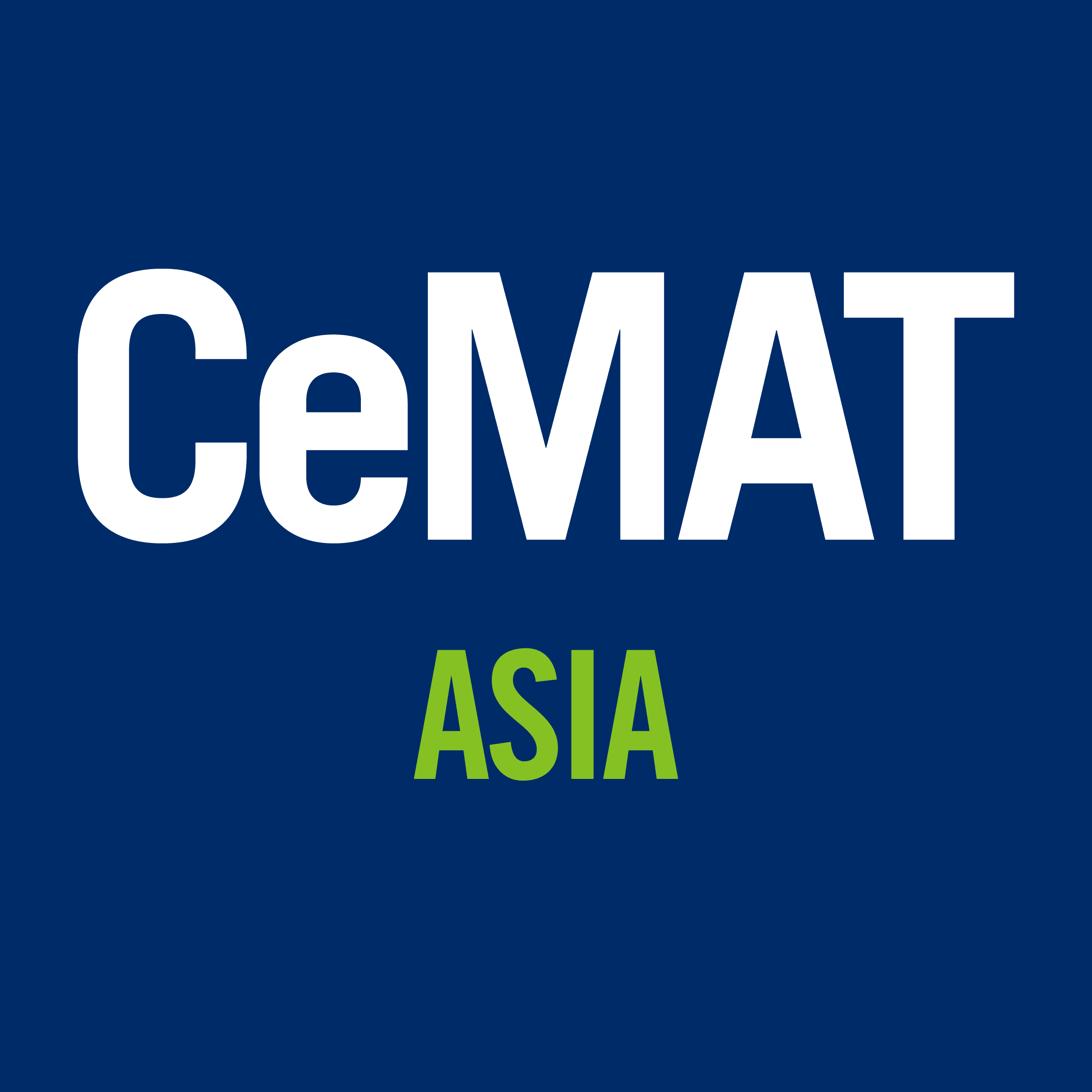 「CeMAT ASIA」で見た物流ソリューションの今